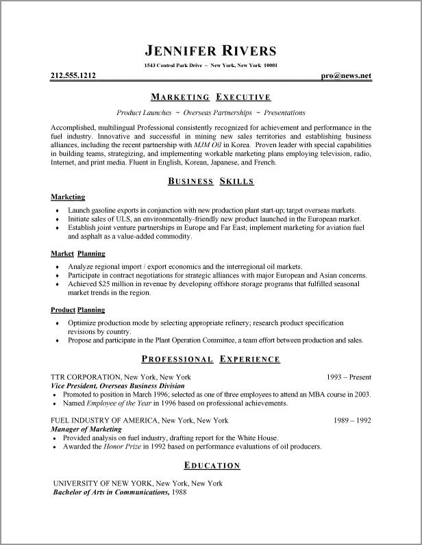 resume tips building